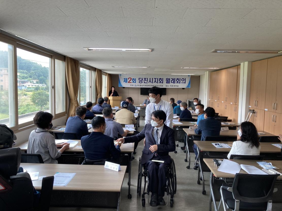 일괄편집_상품권전달식(분회별) (4).JPG