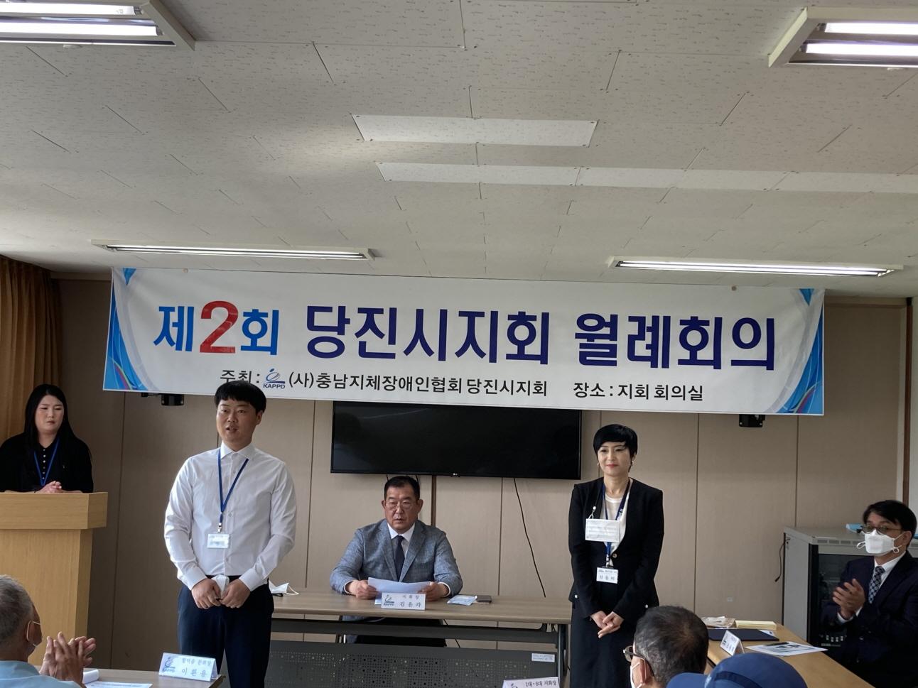 일괄편집_직원소개(조병윤&신동미)활동지원센터 사원 (4).JPG