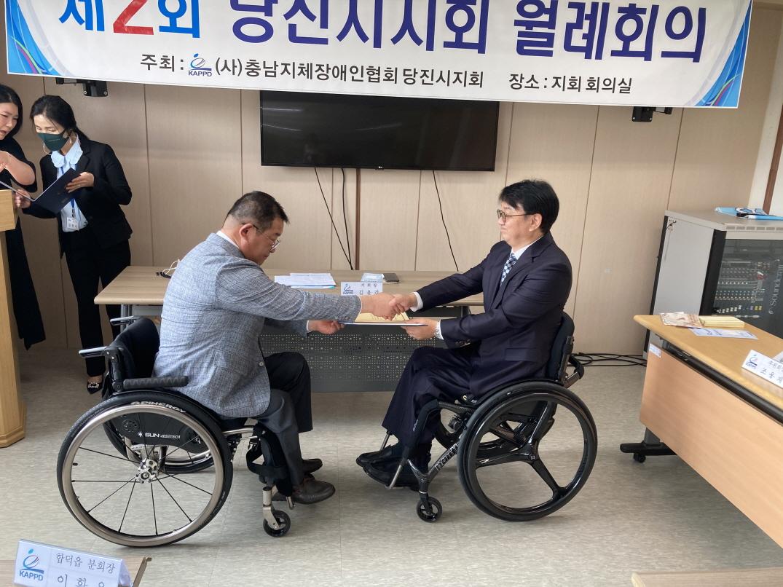 일괄편집_위촉장(운영위원)조용재 (3).JPG